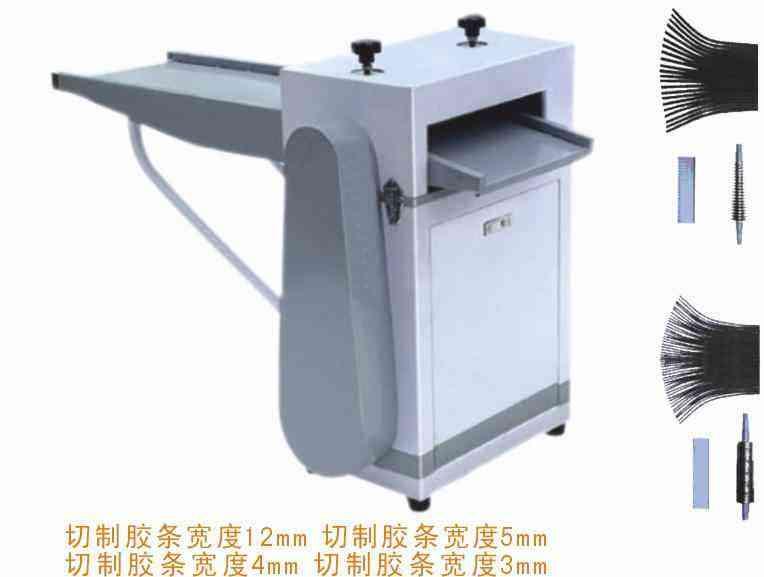 H-X617多功能胶料开(分)条机