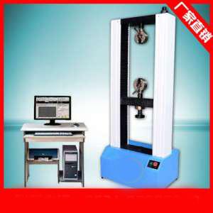 KRDS-20KR电力安全工器具试验机