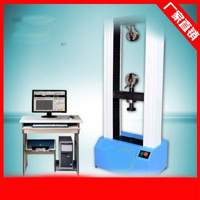KRDL-S2000N胶黏剂拉力试验机