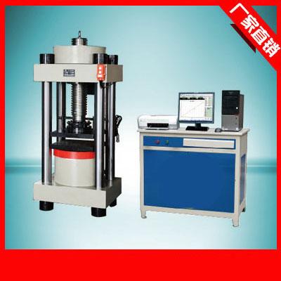 KRPW-500KR500KR管材外水压试验机、50吨管道压力试验机、排水管耐压试