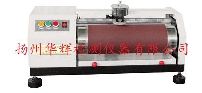 H-X626辊筒DIN磨耗机