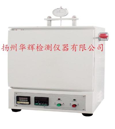 H-X621可塑性试验机