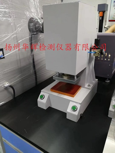 H-X631气动冲片机(冲裁机)
