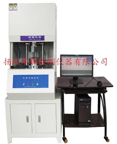H-X601门尼粘度仪