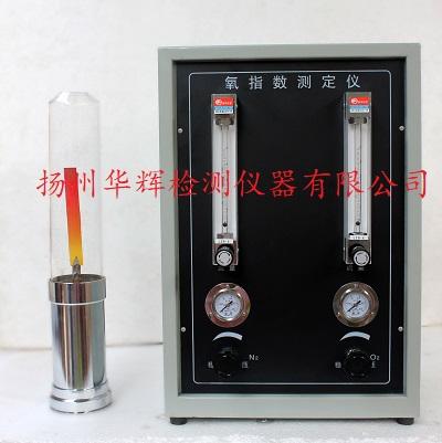 HYZS-2氧指数测定仪(指针式)