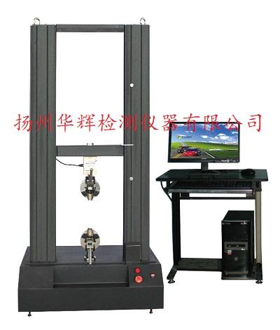 钢箔材料试验机