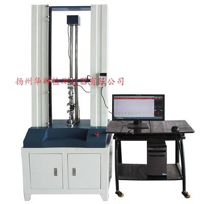 HD-5000B变频控制材料试验机