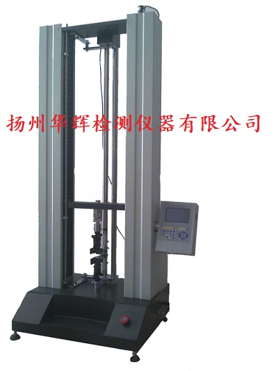 HW-50KN微机液晶屏控制触摸屏材料试验机
