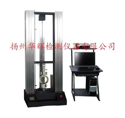 HD-100KN微机控制变频控制材料试验机