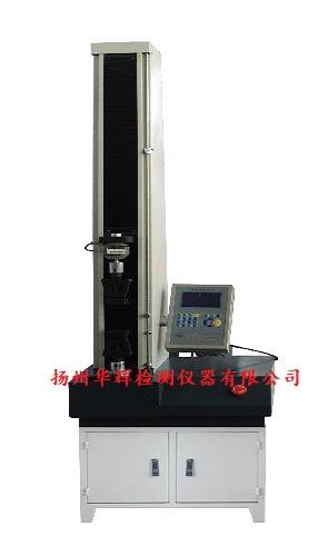 HW-5000A微机触摸屏液晶控制材料试验机(单柱式)