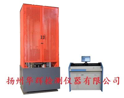 HYS-1000KN微机控制电液伺服万能试验机