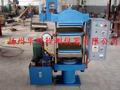 H-X608平板硫化机