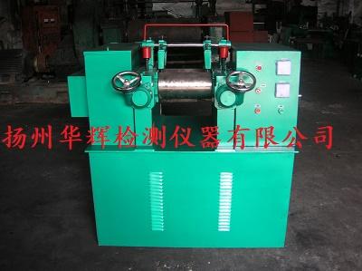 H-X609炼胶机