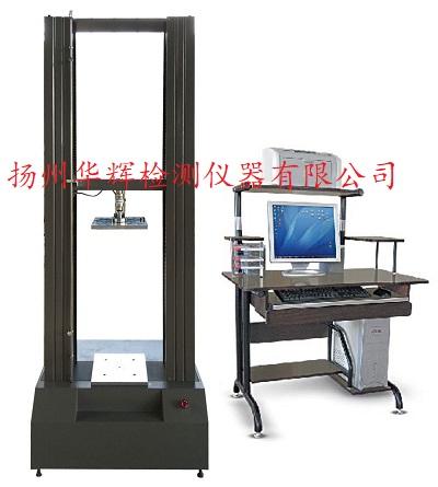 扣件力学性能试验机