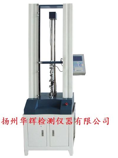 数显橡胶拉伸试验机