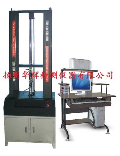 硬质合金弯曲强度测试机|三点弯曲测试机