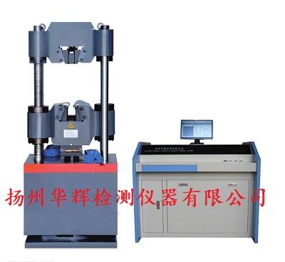 微机控制电液伺服液压同步器剪切性能万能试验机