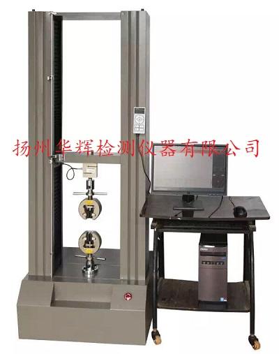 扬州华辉HS铝棒拉力强度试验机