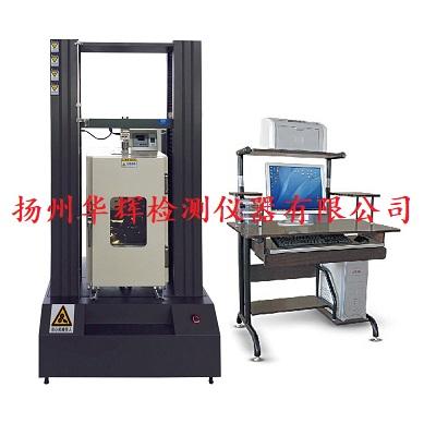 微机控制陶瓷高温弯曲试验机