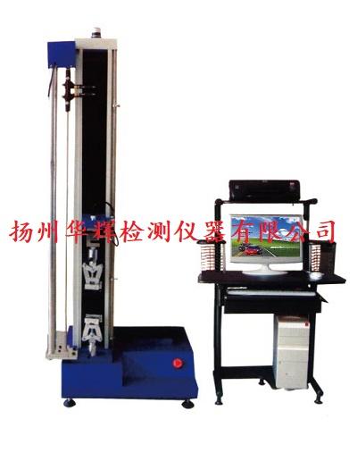 塑料薄膜抗拉强度试验机