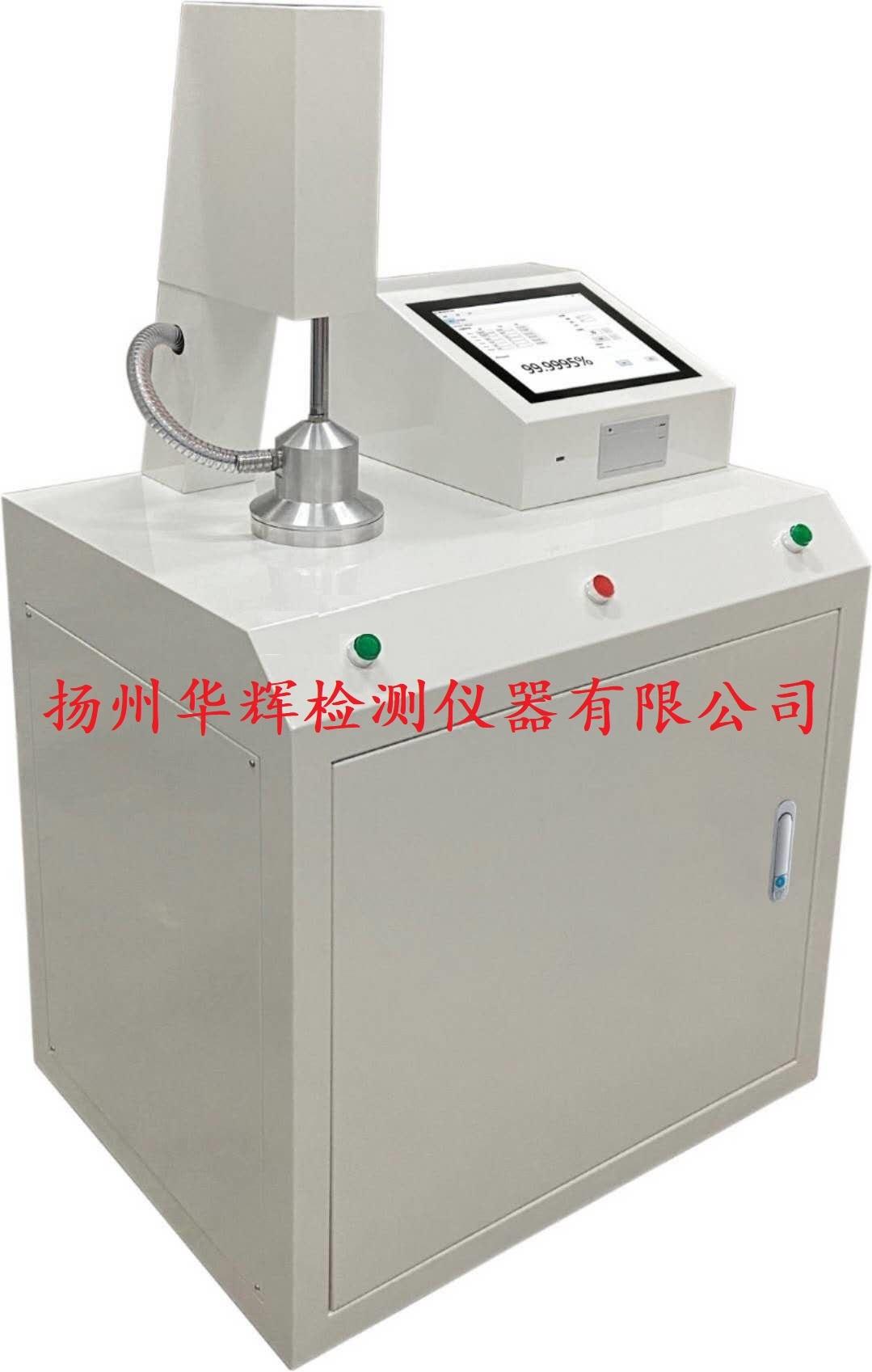 HL-2626无全自动口罩细菌过滤料效率测试台仪